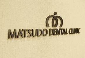 開業時のロゴ写真